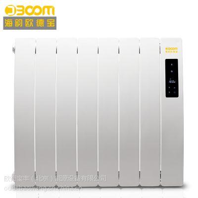 供应郑州电暖气 省电安全的采暖器 智能供热设备
