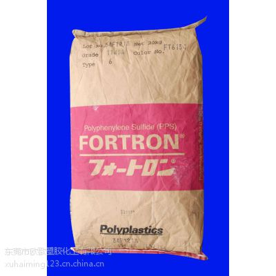PPS 1130A6 日本宝理 Fortron