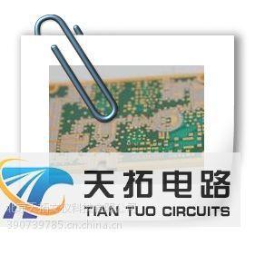 北京加急单电路板PCB加工供应商