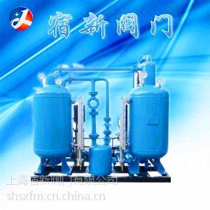 供应上海智能凝结水回收装置厂家、凝结水回收器批发、价格、供应商、上海宿新阀门有限公司