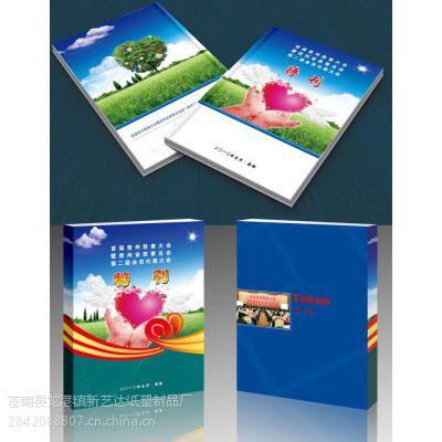 供应温州印宣传册折页刷厂/温州书籍印刷厂/苍南书籍印刷厂