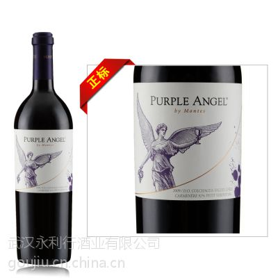 智利进口 紫天使红酒批发