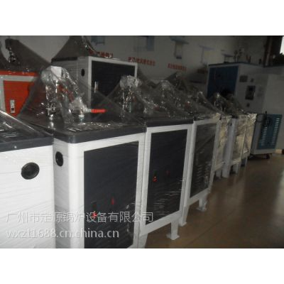 供应36KW全自动电热锅炉,广州市锅炉厂