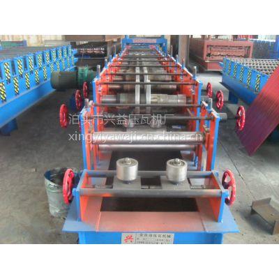 兴益全自动压瓦机C型钢压型设备