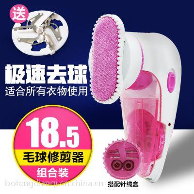 热卖博腾充电式二合一毛球修剪器静电除尘衣服去毛刷衣物除毛
