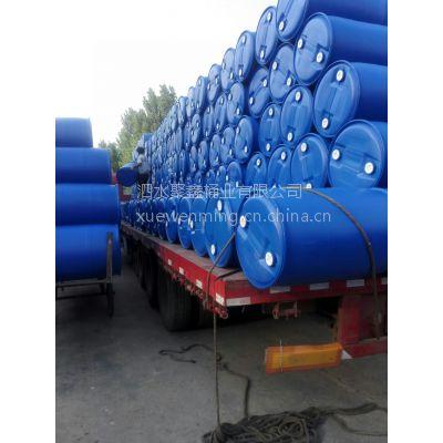 200升单双桶|HDPE化工桶|皮重8-10.5KG耐高温耐酸碱环塑料桶|闭口塑料