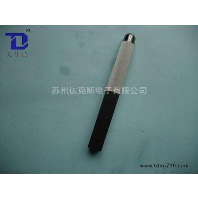天仕德专业供应精密非标方件模芯 入子 方型冲头 冲子 塑胶模五金模