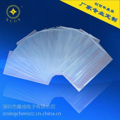 深圳厂家定制白色透明尼龙真空立体袋PE/CPP