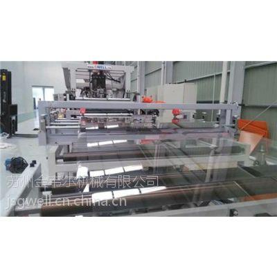 pet片材机、PET片材生产线、cpet片材机设备