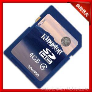单反相机闪存卡 SD卡批发 厂家直销高速SD卡 现货供应大小存储卡