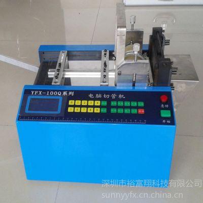 供应抗氧化导电布裁切机 智能切带机 电极片剪片机 江苏屏蔽布裁剪机