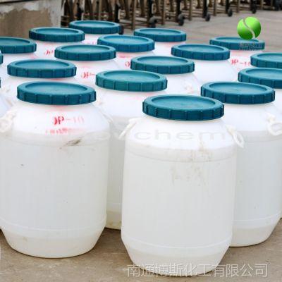 供应乳化剂OP-10辛基酚聚氧乙烯醚