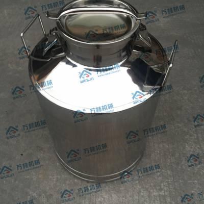 不锈钢奶桶30-60L厂家批发不锈钢酒桶厂家批发
