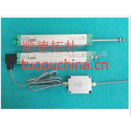 顺德拓朴TPTC通用拉杆系列直线位移传感器,拉杆式直线位移传感器 电阻尺 注塑机拉杆电子尺