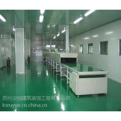 选正规昆山工厂装修公司苏州汝悦 苏州厂房装修施工
