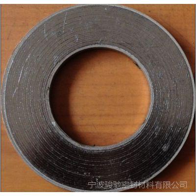 A型金属缠绕垫片 骏驰出品NB/T47025-2012压力容器法兰用缠绕垫片