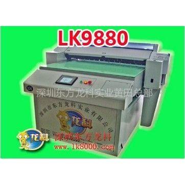 供应深圳皮革打印机厂家,河北皮革箱包专用,刘光平皮革
