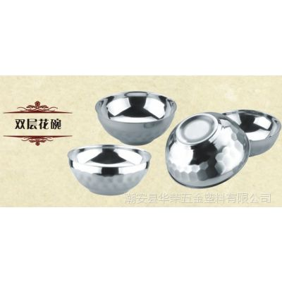 不锈钢碗双层碗 隔热碗 花碗 厂家直销