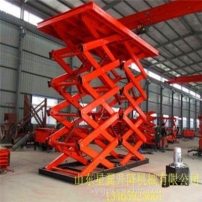 供应货梯1吨2吨3吨4吨5吨升降货梯