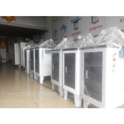 供应6KW电加热蒸汽锅炉,广州市锅炉厂,普洱茶压茶饼加热设备