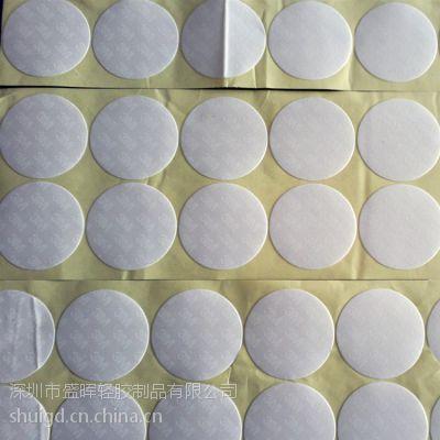 专业生产3M双面胶 强力泡棉双面胶 模切加工成形