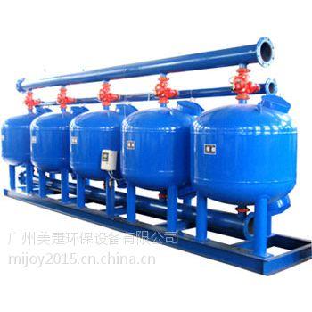 厂家直销污水消毒设备浅层砂过滤器报价