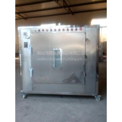 工业烤箱 微波加热箱 浩铭微波烘干机