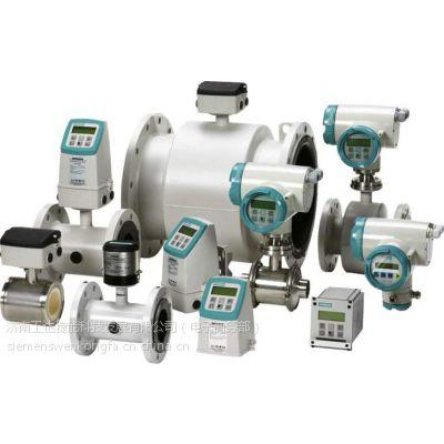 供应西门子电磁流量计7ME6580-4HC14-2AA1 DN150口径