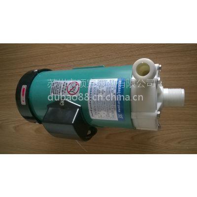 供应精品推荐PP磁力泵 PP耐酸碱磁力泵 PP国宝耐酸碱磁力泵MD-30RM