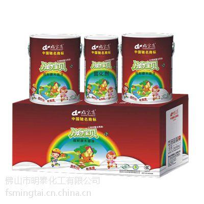 涂料厂家批发中国商标好家庭儿童房漆家具装修漆哑光丝光环保竹木器漆料