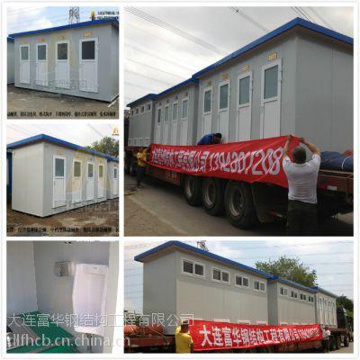 拖车式环保厕所,拖挂式移动厕所,富华品质。