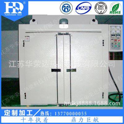 华荣达厂家直销台车炉台车高温炉台车式电阻炉加工定制