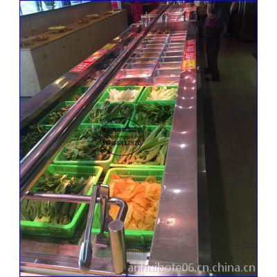 带加湿器喷雾的火锅点菜柜 自助火锅菜品保鲜柜 郑州定做自助餐冷柜价格