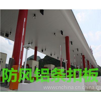 加油站罩棚300寬S型鋁扣板吊頂&加油站柱子包邊鋁圓角