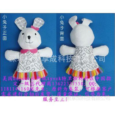 婴幼儿童过家家公仔玩偶布娃娃玩具环保防水透气撕不烂面材料