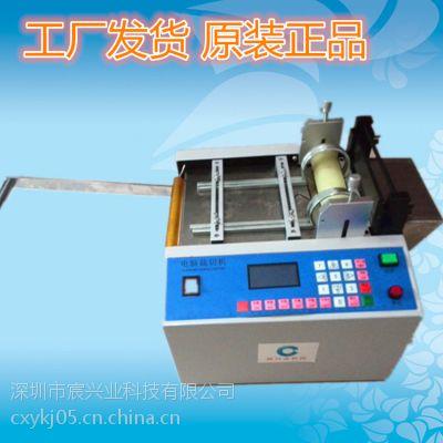 宸兴业 高速自动裁剪机/电脑切管机/电池套管切机/编制网管裁切机