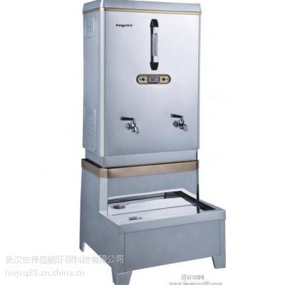 武汉开水器,校园开水器,校园开水器销售,开水器批发,开水器售后服务