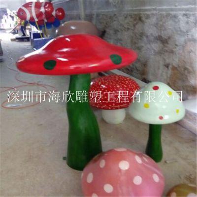 户外花园装饰品玻璃钢卡通蘑菇雕塑摆件 田园景观小品仿真植物模型订制