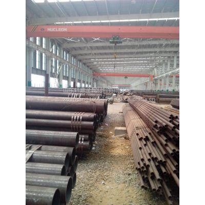 现货供应194*24无缝钢管、194*24流体管、194*24钢管、194*24合金管优惠