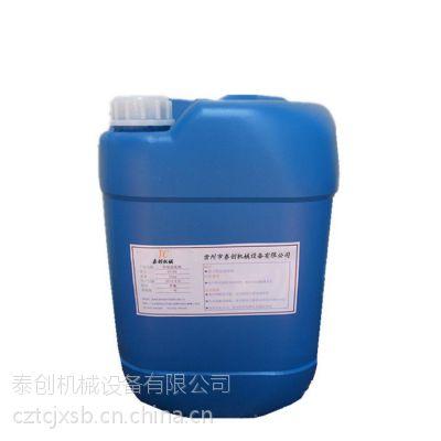 泰创机械TC-TBF01铜保护剂 铜抗氧化剂 铜防变色剂