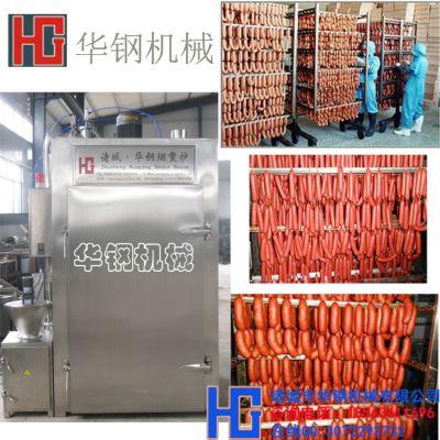烟熏哈尔滨红肠设备 单车单门250型烟熏炉 腊肠、烤肠烟熏机