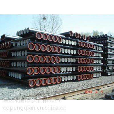供应重庆国标k9球墨铸铁管厂家