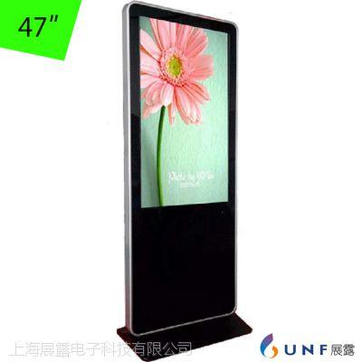 47寸落地触摸一体机安卓版网络版立式圆角广告机上海厂家生产直销