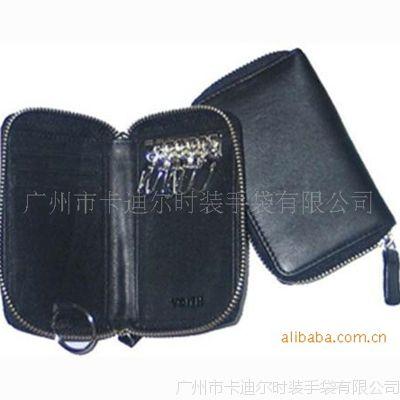 【厂家直销 质量保证】 韩版黑色PU钥匙包|真皮车钥匙包