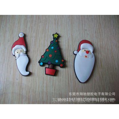厂家现模环保PVC软胶卡通圣诞老人冰箱贴 圣诞树软磁冰箱贴可定制