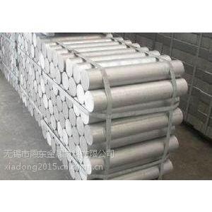 7075铝棒 进口铝棒 六角棒 厂家直销