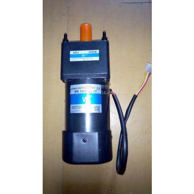 微型减速机精品5IK120RGU-CF/5GU100KB大量供应价格优惠供货快