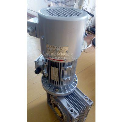 新疆伊犁大量供应铝合金涡轮减速电机RV075/40-YVF100L1-4-2.2KW变频电机