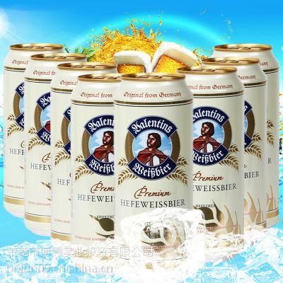 广州丨深圳进口啤酒的中文注册商标丨报关报检代理