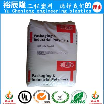 美国杜邦 EVA 聚乙烯醋酸乙烯酯 VA含量30%-40% 低熔点